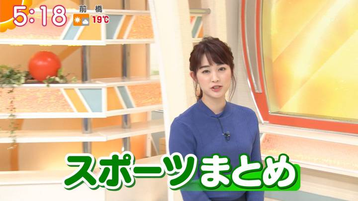 2020年03月13日新井恵理那の画像05枚目