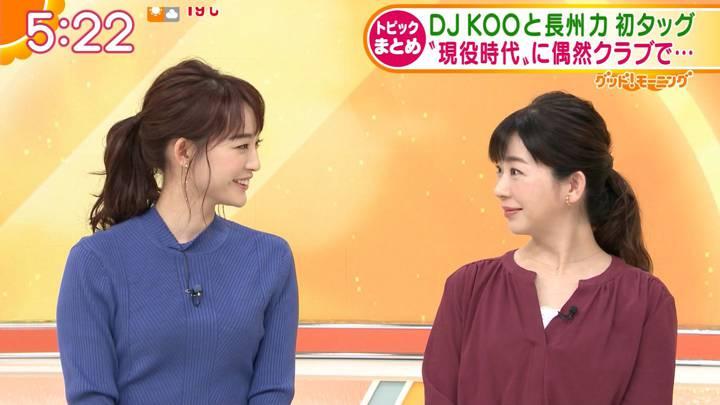 2020年03月13日新井恵理那の画像08枚目