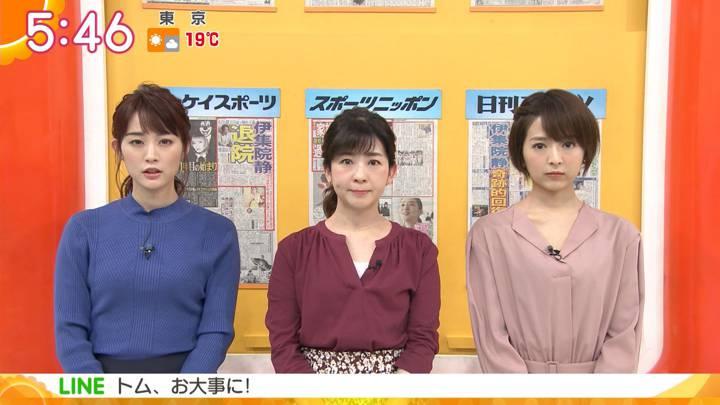 2020年03月13日新井恵理那の画像10枚目