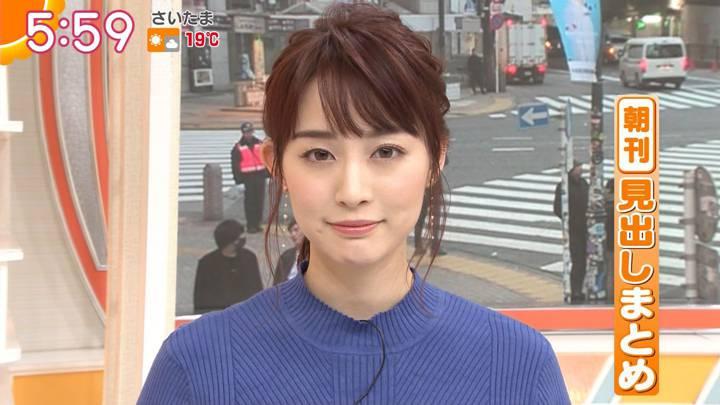2020年03月13日新井恵理那の画像12枚目