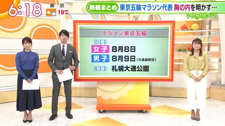 2020年03月13日新井恵理那の画像13枚目