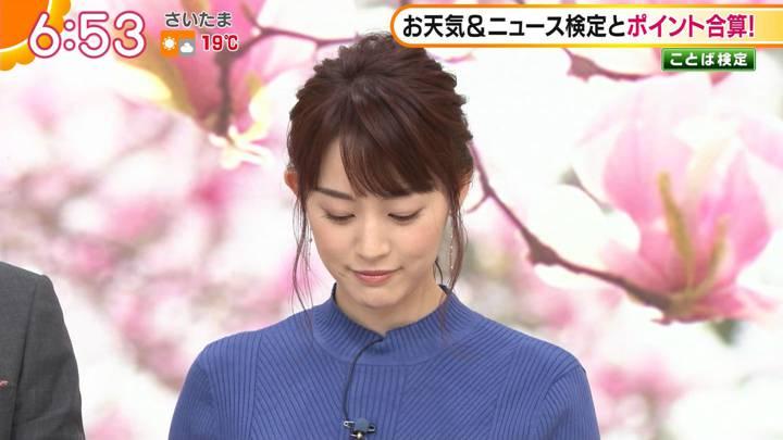2020年03月13日新井恵理那の画像14枚目