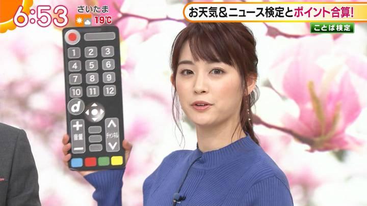 2020年03月13日新井恵理那の画像15枚目