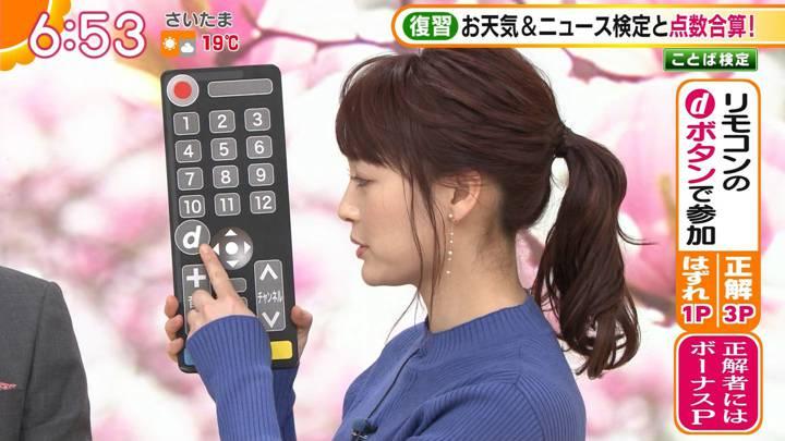 2020年03月13日新井恵理那の画像16枚目