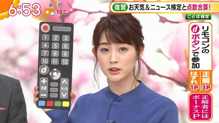 2020年03月13日新井恵理那の画像17枚目