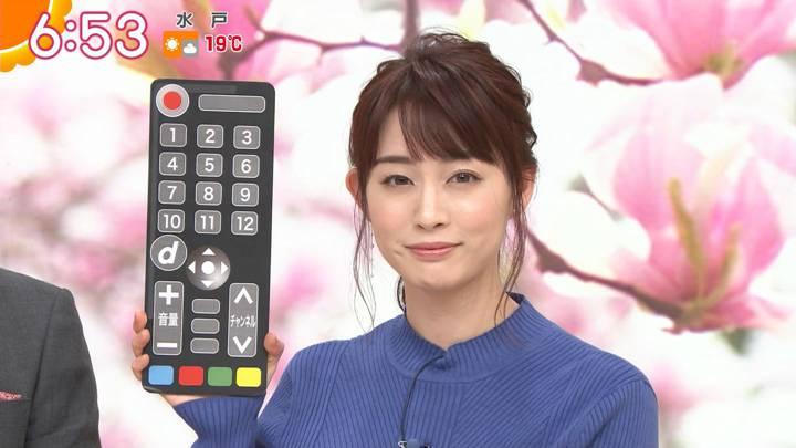 2020年03月13日新井恵理那の画像18枚目