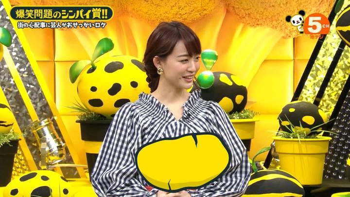 2020年03月13日新井恵理那の画像20枚目