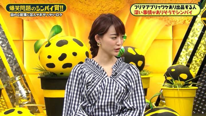 2020年03月13日新井恵理那の画像24枚目