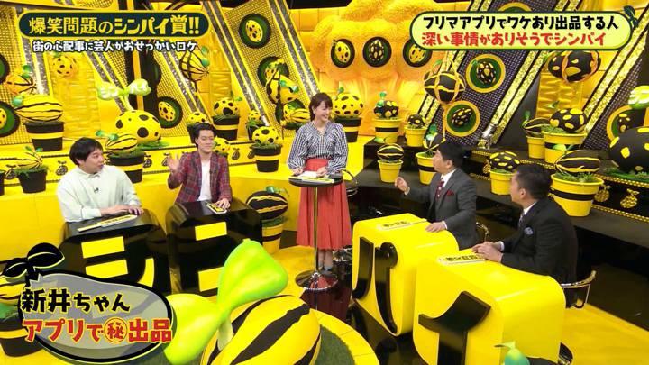 2020年03月13日新井恵理那の画像28枚目
