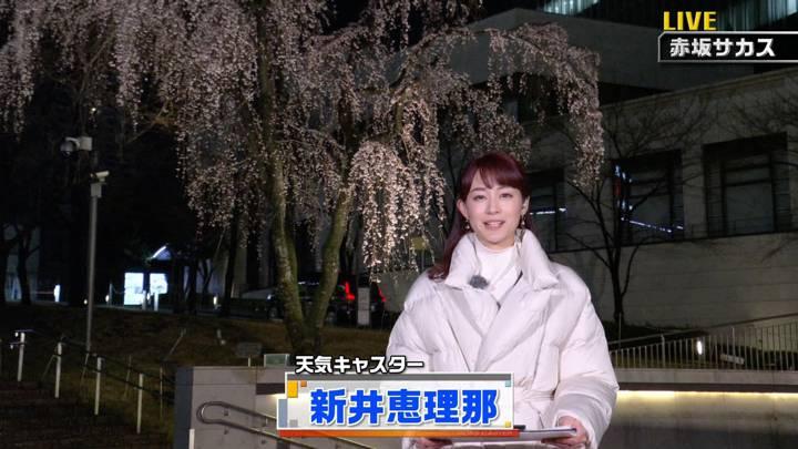 2020年03月14日新井恵理那の画像01枚目