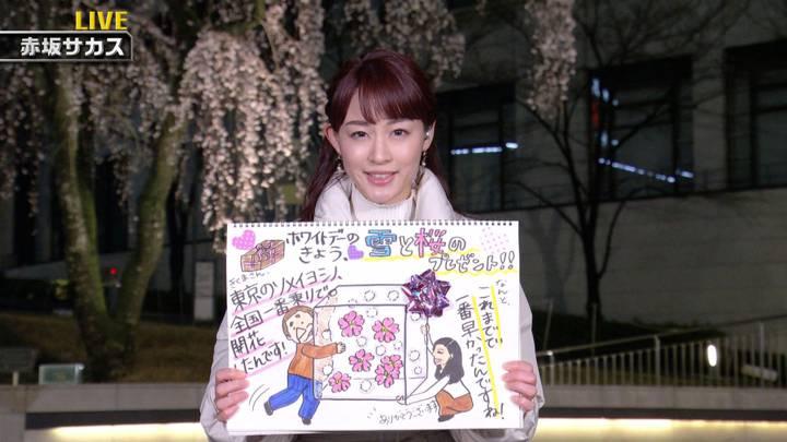 2020年03月14日新井恵理那の画像07枚目