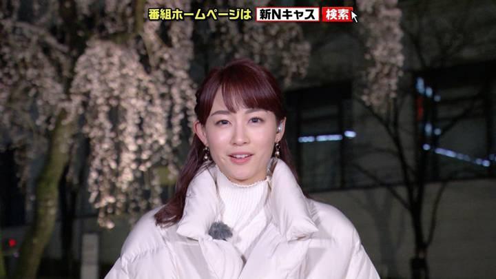 2020年03月14日新井恵理那の画像09枚目