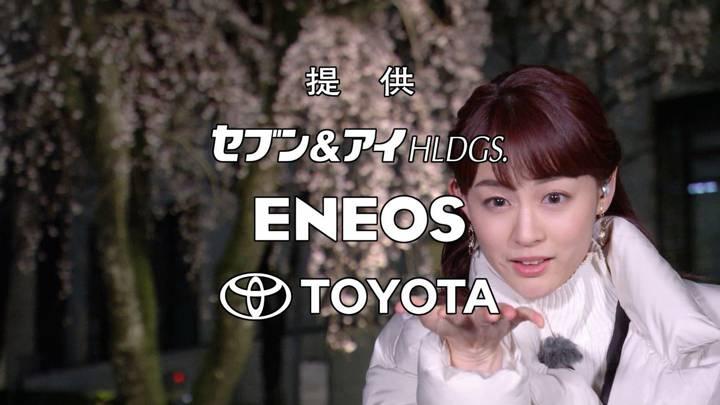 2020年03月14日新井恵理那の画像12枚目