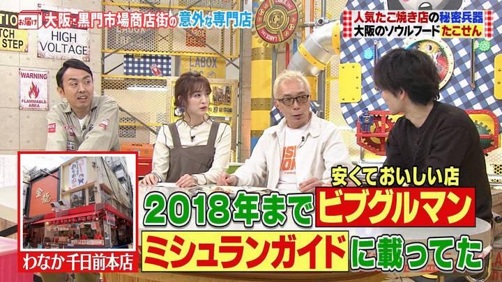 2020年03月15日新井恵理那の画像02枚目