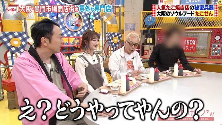 2020年03月15日新井恵理那の画像04枚目