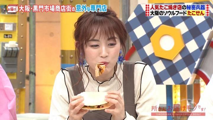 2020年03月15日新井恵理那の画像09枚目