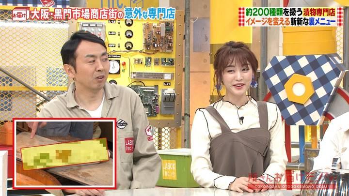 2020年03月15日新井恵理那の画像15枚目