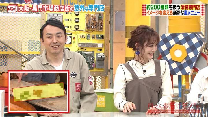 2020年03月15日新井恵理那の画像16枚目
