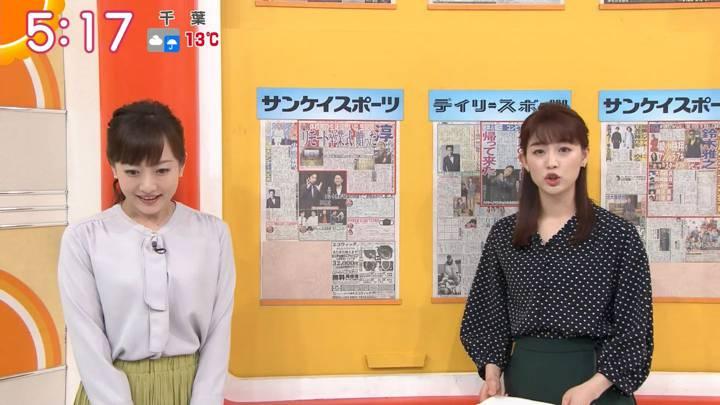 2020年03月16日新井恵理那の画像03枚目