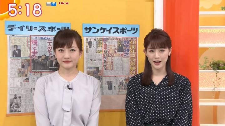 2020年03月16日新井恵理那の画像05枚目