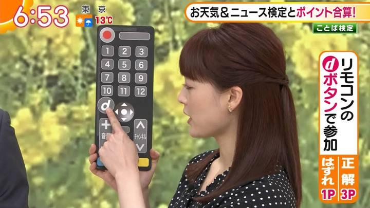 2020年03月16日新井恵理那の画像15枚目