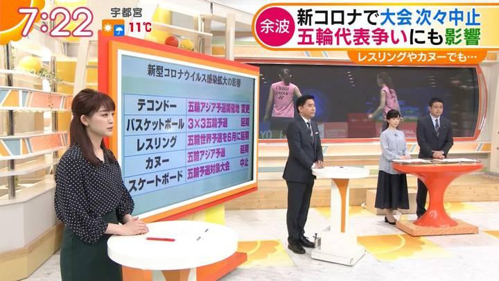 2020年03月16日新井恵理那の画像19枚目