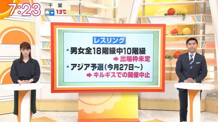 2020年03月16日新井恵理那の画像21枚目