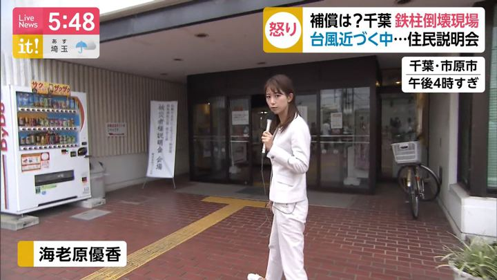 2019年10月10日海老原優香の画像02枚目
