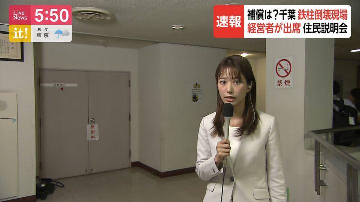 2019年10月10日海老原優香の画像04枚目
