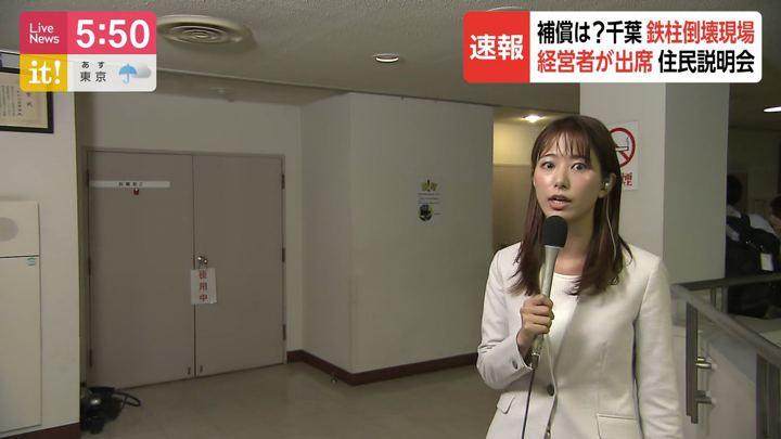 2019年10月10日海老原優香の画像05枚目