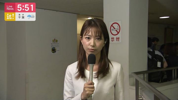 2019年10月10日海老原優香の画像06枚目