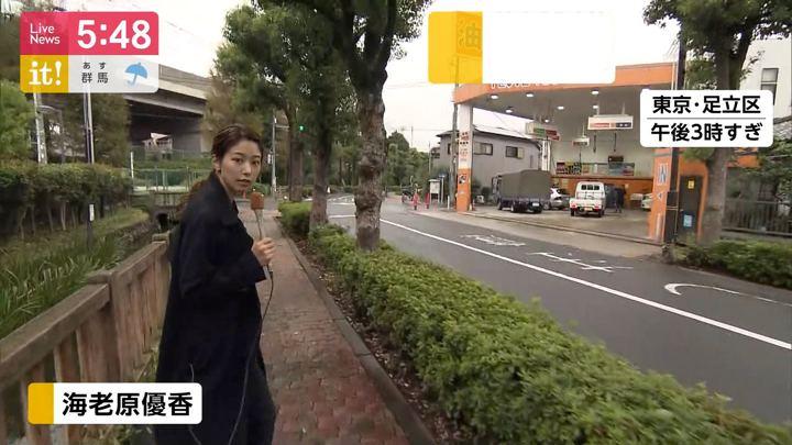 2019年10月11日海老原優香の画像01枚目
