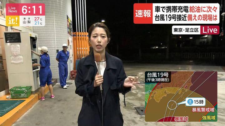 2019年10月11日海老原優香の画像04枚目