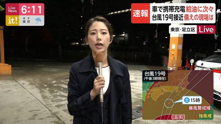 2019年10月11日海老原優香の画像05枚目