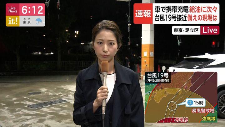2019年10月11日海老原優香の画像06枚目