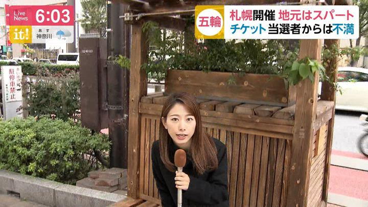 2019年10月18日海老原優香の画像03枚目