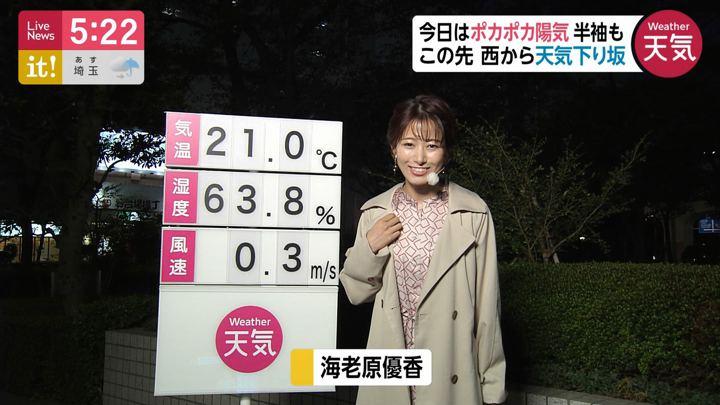 2019年10月23日海老原優香の画像01枚目