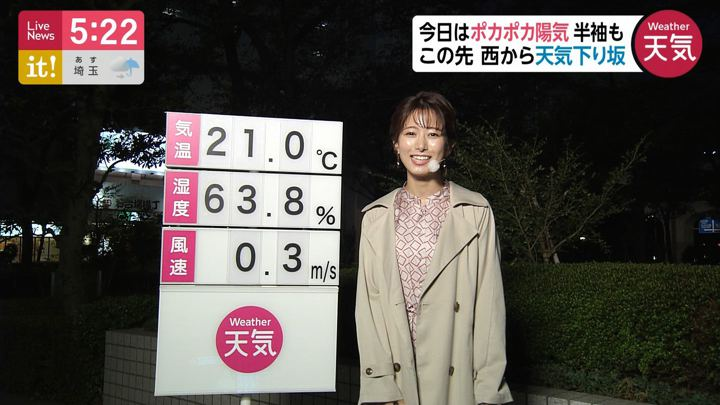 2019年10月23日海老原優香の画像02枚目