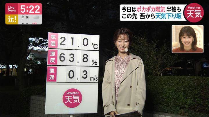 2019年10月23日海老原優香の画像03枚目