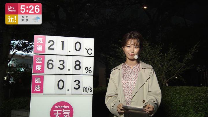 2019年10月23日海老原優香の画像06枚目