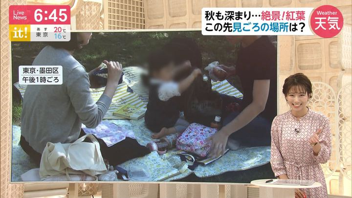 2019年10月23日海老原優香の画像09枚目