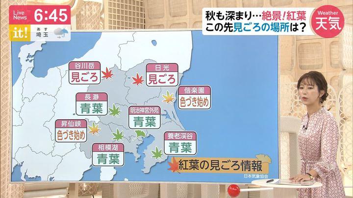 2019年10月23日海老原優香の画像10枚目