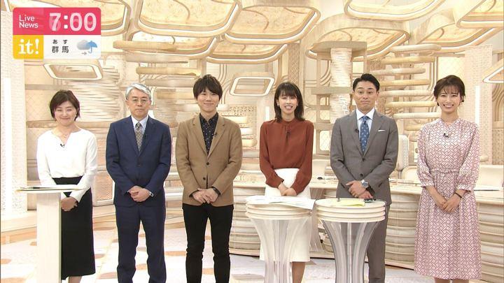 2019年10月23日海老原優香の画像14枚目