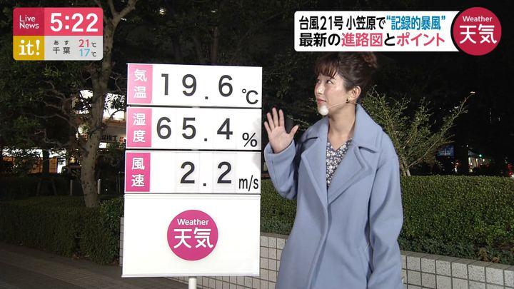2019年10月24日海老原優香の画像02枚目
