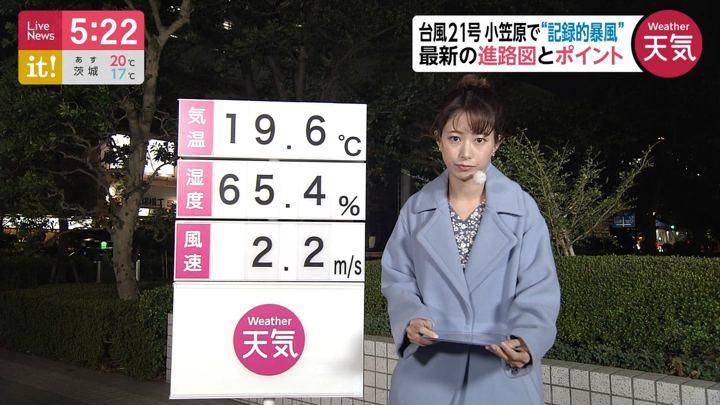 2019年10月24日海老原優香の画像03枚目