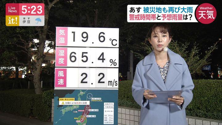 2019年10月24日海老原優香の画像04枚目