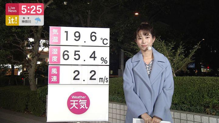 2019年10月24日海老原優香の画像05枚目