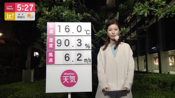2019年10月25日海老原優香の画像01枚目