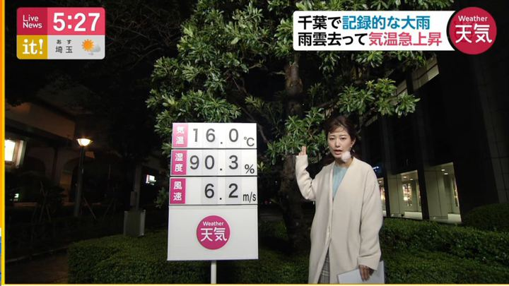 2019年10月25日海老原優香の画像04枚目