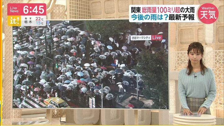 2019年10月25日海老原優香の画像07枚目
